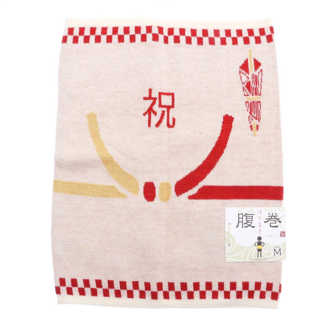 【カヤ】祝い腹巻き Mサイズ ホワイト×レッド