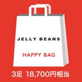 ジェリービーンズ JELLY BEANS 2017年福袋  (福袋5)【返品不可商品】