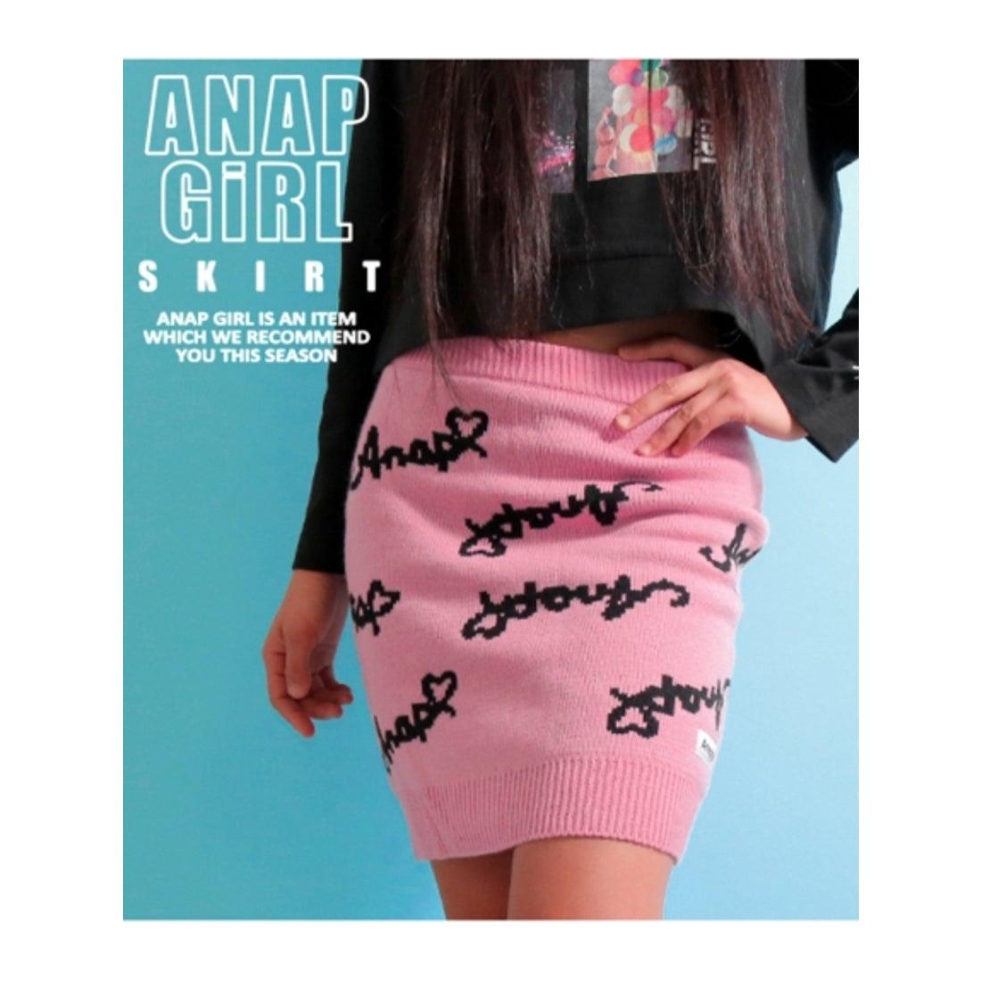 ロコンド 靴とファッションの通販サイト【ANAP GiRL】 ジャガードニットスカート (ベビーピンク(042))