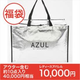 【予約商品】アズールバイマウジー AZUL BY MOUSSY 【2018年福袋】AZUL NEW YEAR BAG 2018 (その他)【1月上旬お届け予定】【返品不可商品】