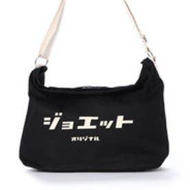 ジョエット JOUET カタカナJOUET帆布ショルダー (BK)