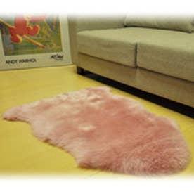 ボーマ BOMA ムートン長毛ラグ 1匹サイズ 55×80cm (ピンク)