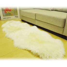 ボーマ BOMA ムートン長毛ラグ 2匹サイズ 55×160cm (アイボリー)