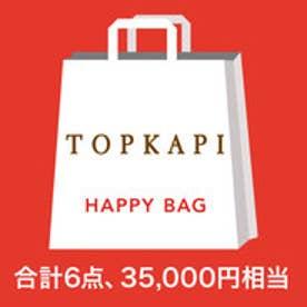 トプカピ TOPKAPI トプカピ バッグ&雑貨福袋 【返品不可商品】 (イレギュラー)