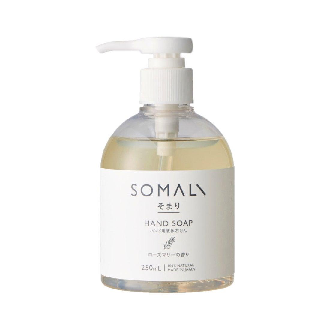 ノーブランド No Brand SOMALI ハンド用液体石けん 250ml ローズマリーの香り (ローズマリーの香り)