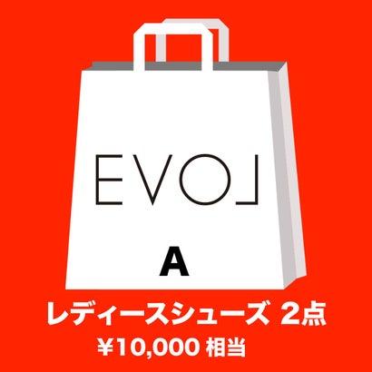 【EVOL】 SUMMER BAG 福袋【返品不可商品】
