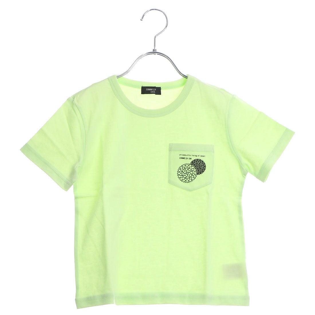 89176a0f0257f コムサイズム COMME CA ISM  コムサイズムキッズ ポケット付きプリントTシャツ (イエローグリーン) -アウトレット通販 ロコレット  (LOCOLET)