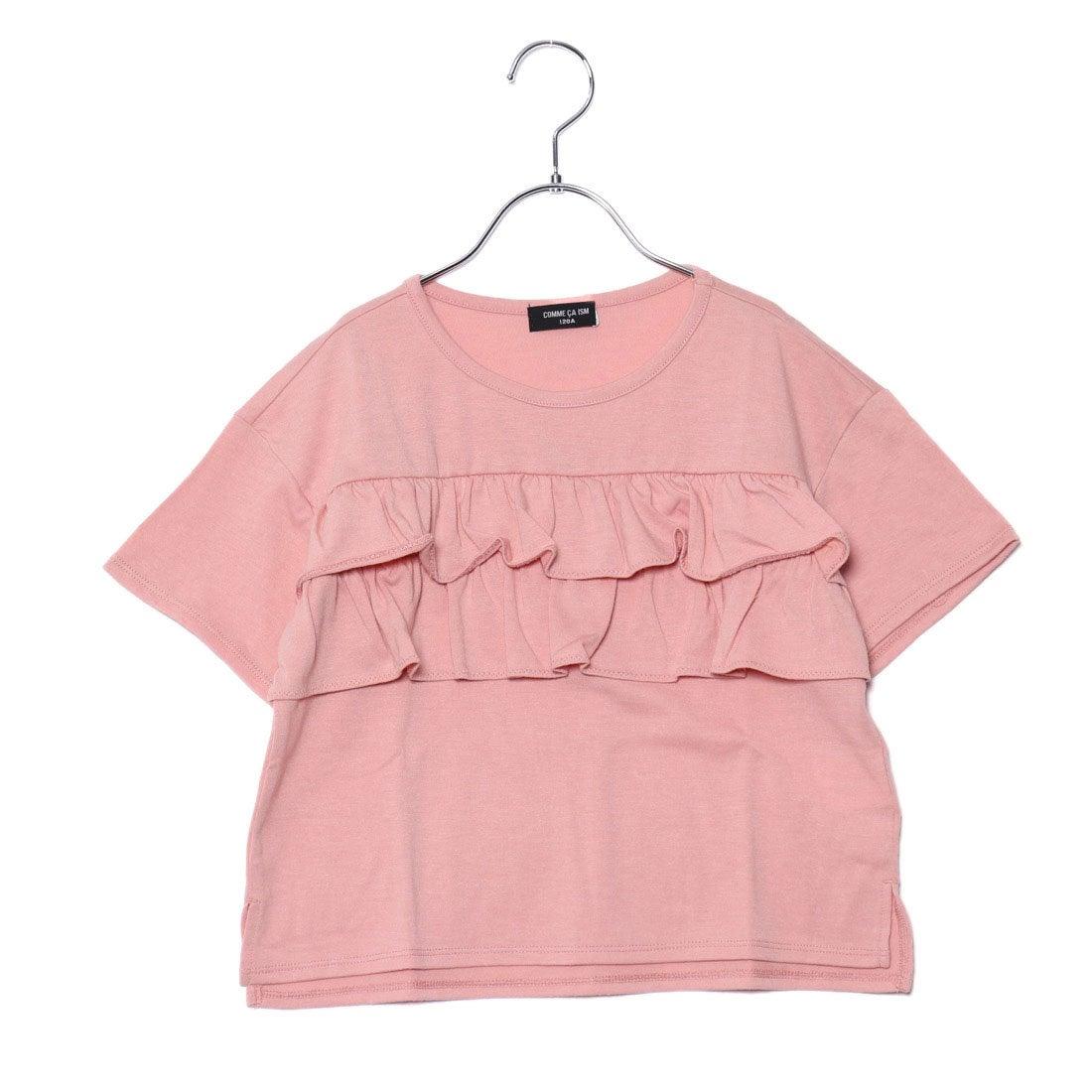 414d33f091955 コムサイズム COMME CA ISM ナチュラルフリルTシャツ (ピンク) -アウトレット通販 ロコレット (LOCOLET)