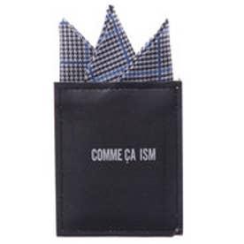 コムサイズム COMME CA ISM 結婚式にも活躍 簡単 千鳥柄 台紙付 ポケットチーフ (ブルー)
