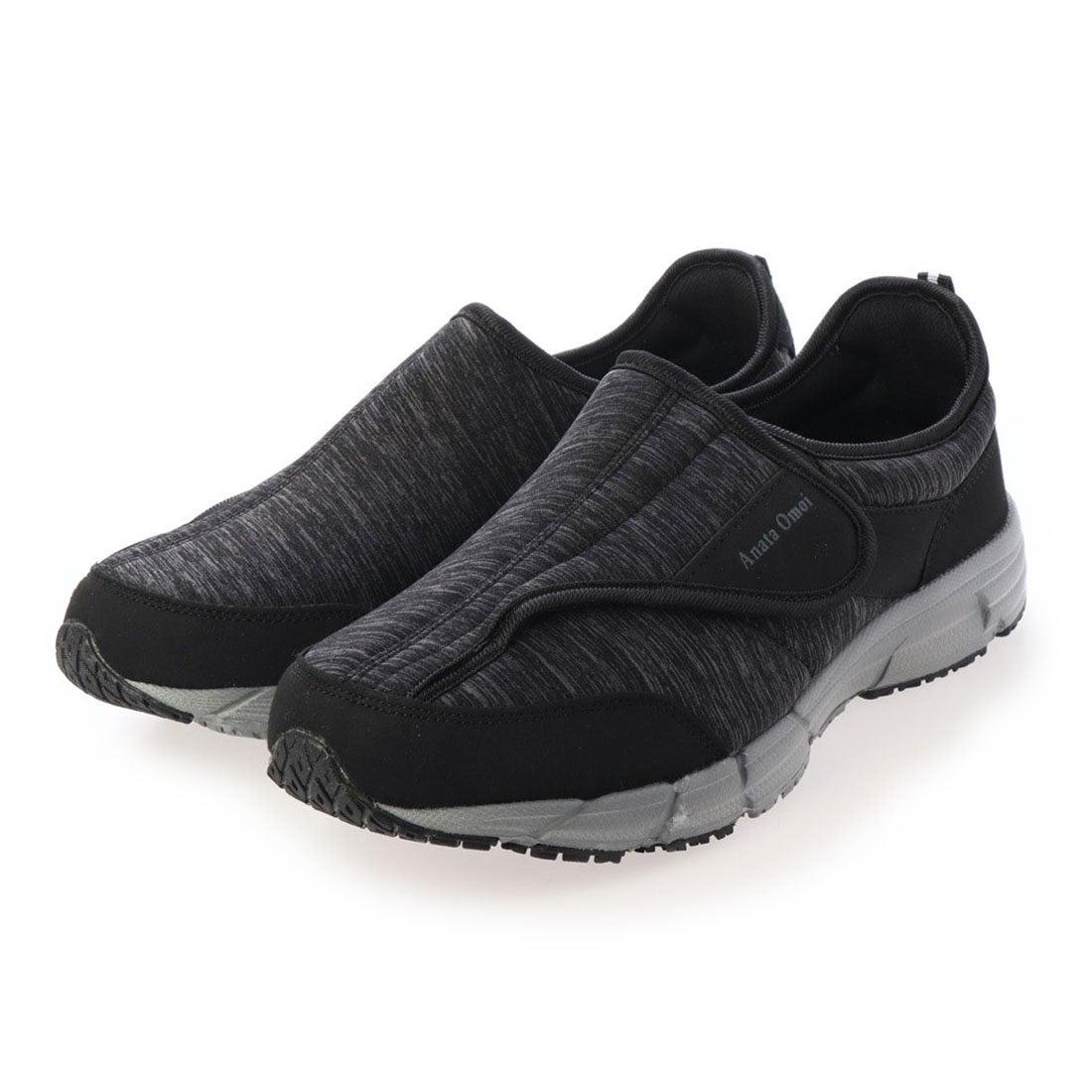 「新あなた想い」 介護シューズ メンズ 室内 幅広 3E 4E 軽量靴 マジックテープ リハビリシューズ (BLACK) Bracciano セレクト