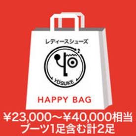ヨースケ YOSUKE [2018年福袋 革カジュアル] (MIX)【返品不可商品】