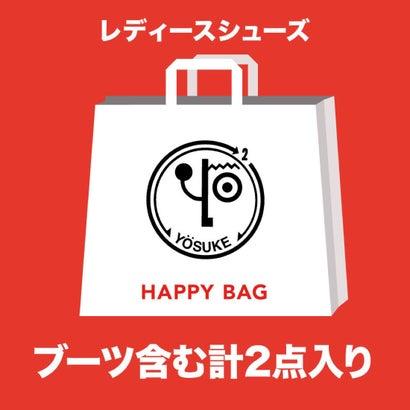 【2019年福袋】ヨースケ YOSUKE [2019年yosuke福袋] (MIX)【返品不可商品】