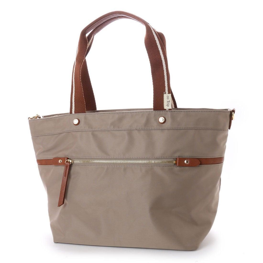 コトリップ ことりっぷ 軽量 普段使いから軽旅行まで ことりっぷ 大きめトートバッグ (ベージュ) レディース