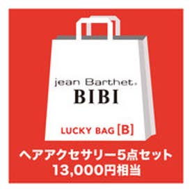 ビビ BIBI ラッキーパック【B】【返品不可商品】