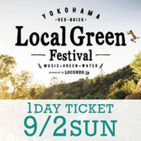 ローカル グリーン フェスティバル Local Green Festival  9/2(日)【返品不可商品】