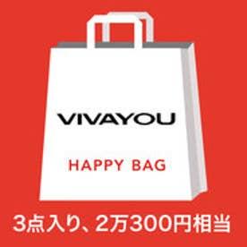 ビバユー VIVAYOU VIVAYOUバッグ 2017福袋 【12月下旬お届け】【返品不可商品】 (フリー)