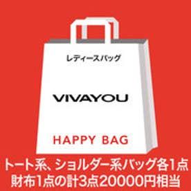 【2018年福袋】【VIVAYOU ビバユー】福袋【返品不可商品】