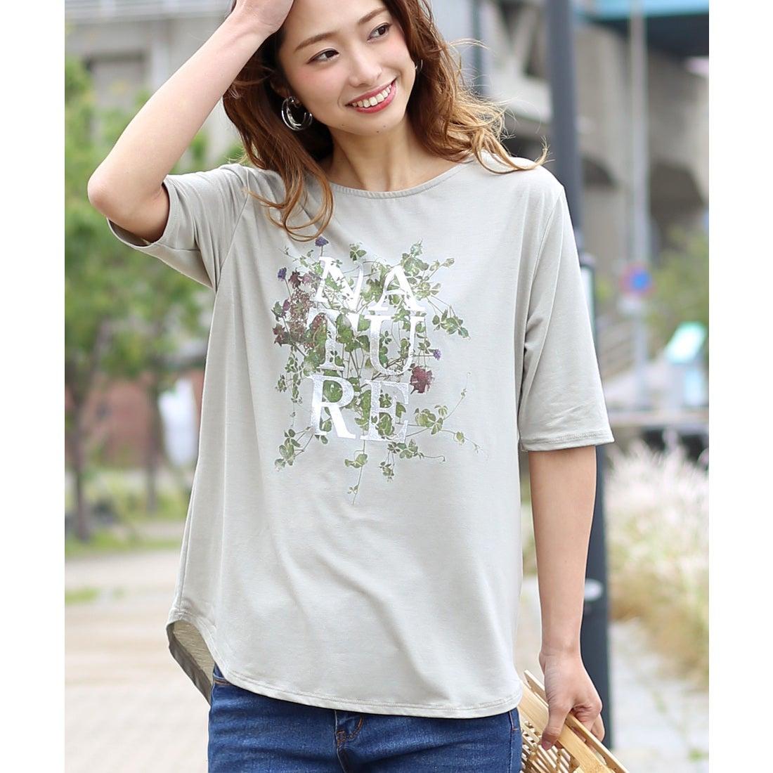 7e611474b0fe6 Bou Jeloud NATUREプリントTシャツ(ライトグレー) 返品不可商品  -靴&ファッション通販 ロコンド〜自宅で試着、気軽に返品