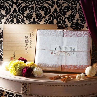 今治謹製 紋織タオル バスタオル2枚セット(木箱入)