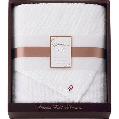 極ふわ やさしいたおる‐premium‐ 大判バスタオルの商品画像