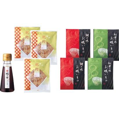 祝乃雫 醤油とお吸い物【ラッピング不可】