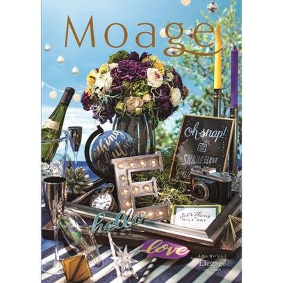Moageカタログギフト エレガージュコース
