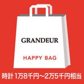 グランドール GRANDEUR 【2017年福袋】腕時計福袋 (各色)【返品不可商品】