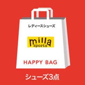 ミラスポーツ Milla Sports ミラスポーツブーツ・コンフォートカジュアルシューズ福袋 (各色)【返品不可商品】