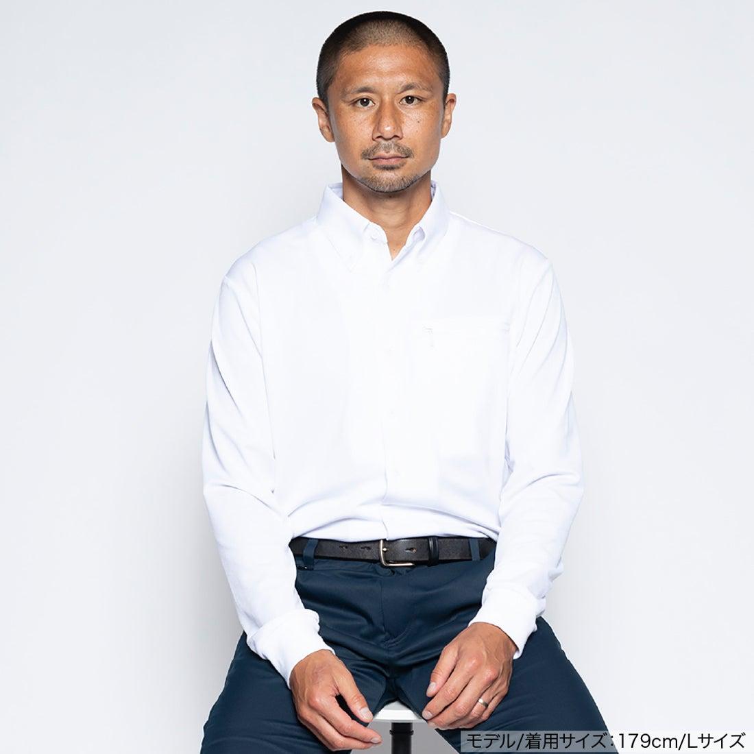 長袖リブコンビシャツ (ホワイト)