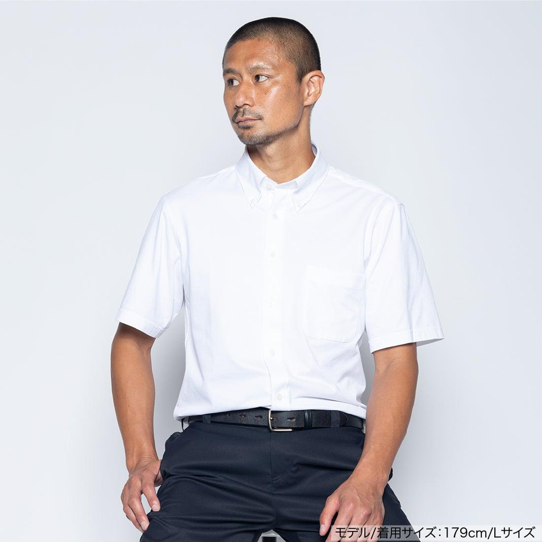 究極のボタンダウンシャツ(ホワイト)