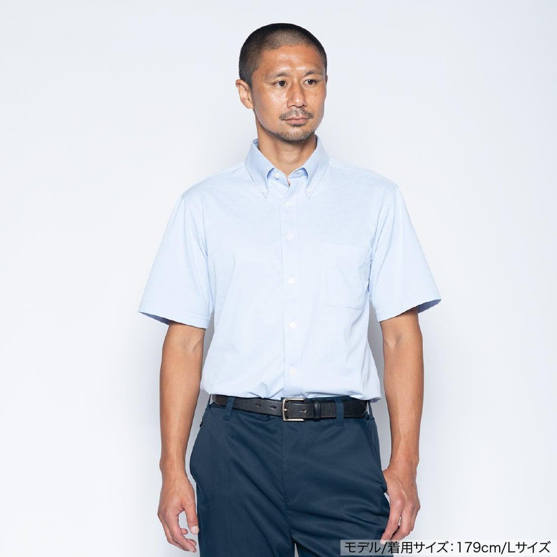 究極のボタンダウンシャツ(サックスブルー)