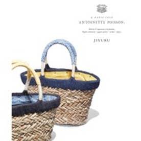 自由区 Antoinette Poisson BOTANIQUE かごバッグ(検索番号G45) (ブルー系)