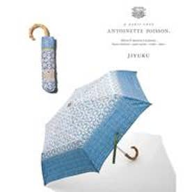 自由区 【マガジン掲載】Antoinette Poisson BOTANIQUE 傘(検索番号G39) (ブルー系)