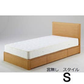IDC OTSUKA/大塚家具 ベッドフレーム DM-GF007 ホワイトオーク S 宮無し シングル(S) (ホワイトオーク)