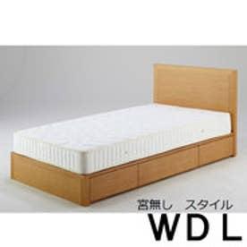 IDC OTSUKA/大塚家具 ベッドフレーム DM-GF007 ホワイトオーク WDL 宮無し ワイドダブルロング(WDL) (ホワイトオーク)