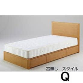 IDC OTSUKA/大塚家具 ベッドフレーム DM-GF007 ホワイトオーク Q 宮無し クィーン(Q) (ホワイトオーク)