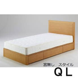IDC OTSUKA/大塚家具 ベッドフレーム DM-GF007 ホワイトオーク QL 宮無し クィーンロング(QL) (ホワイトオーク)【返品不可商品】