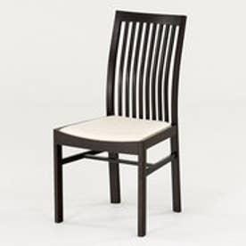 IDC OTSUKA/大塚家具 椅子 2601 PVC#IV/DBブナ (ダークブラウン)【返品不可商品】