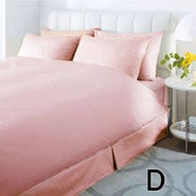 IDC OTSUKA/大塚家具 マットレスカバー ルネッタ D 幅1400×奥行1950×H380 (mm) ピンク (ピンク)
