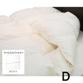 IDC OTSUKA/大塚家具 羽毛布団 ティエドール ミディアム ダブル ホワイト (ホワイト/ホワイト)【返品不可商品】