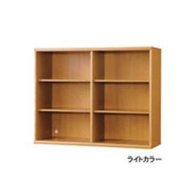 IDC OTSUKA/大塚家具 書棚 OF-120 オープン ライト (ライトブラウン)