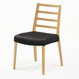 IDC OTSUKA/大塚家具 椅子 シネマ Aタイプ レッドオーク材/WO色 PVCブラック (ホワイトオーク)【返品不可商品】