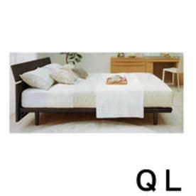 IDC OTSUKA/大塚家具 ベッドフレーム IDC-102 クイーンロング(QL) WE(ウエンジ)色 (ウエンジ)