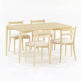 IDC OTSUKA/大塚家具 テーブル リュッケ135 白木塗装 ブナ (ホワイトオーク)