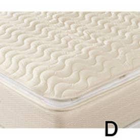 IDC OTSUKA/大塚家具 ベッドパッド ウォシュロン2 ゴム付 Dサイズ (ホワイト)【返品不可商品】