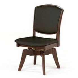 IDC OTSUKA/大塚家具 回転椅子 ウルゴ2 ダークオーク ダークブラウン (ダークオーク)