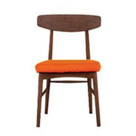 IDC OTSUKA/大塚家具 椅子 ユノA カバー布#2 DB色 オレンジ (オレンジ)【返品不可商品】