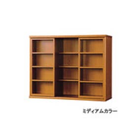 IDC OTSUKA/大塚家具 書棚 OF-120 スライドオープン ミディアム (ミディアムブラウン)【返品不可商品】