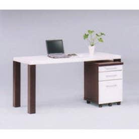 IDC OTSUKA/大塚家具 テーブル ノヴァ 140 WH/DB (ホワイト/ダークブラウン)