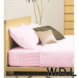 IDC OTSUKA/大塚家具 マットレスカバー フレビー ワイドダブルロング(WDL) ピンク (ピンク)【返品不可商品】